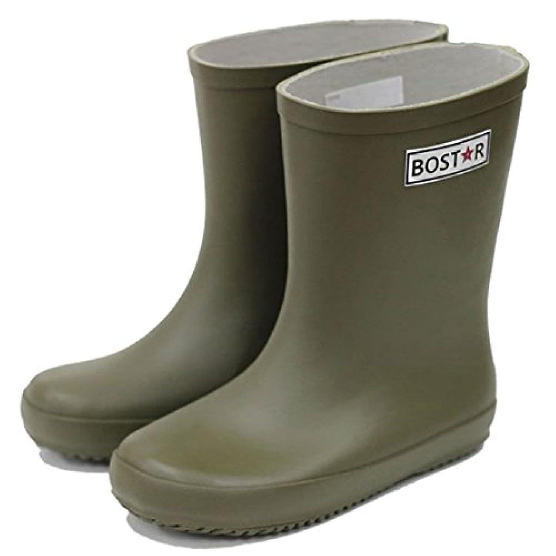 キッズ 長靴 BOST-R ボストアール 子供 男の子 女の子 レインブーツ (13cm-23cm)
