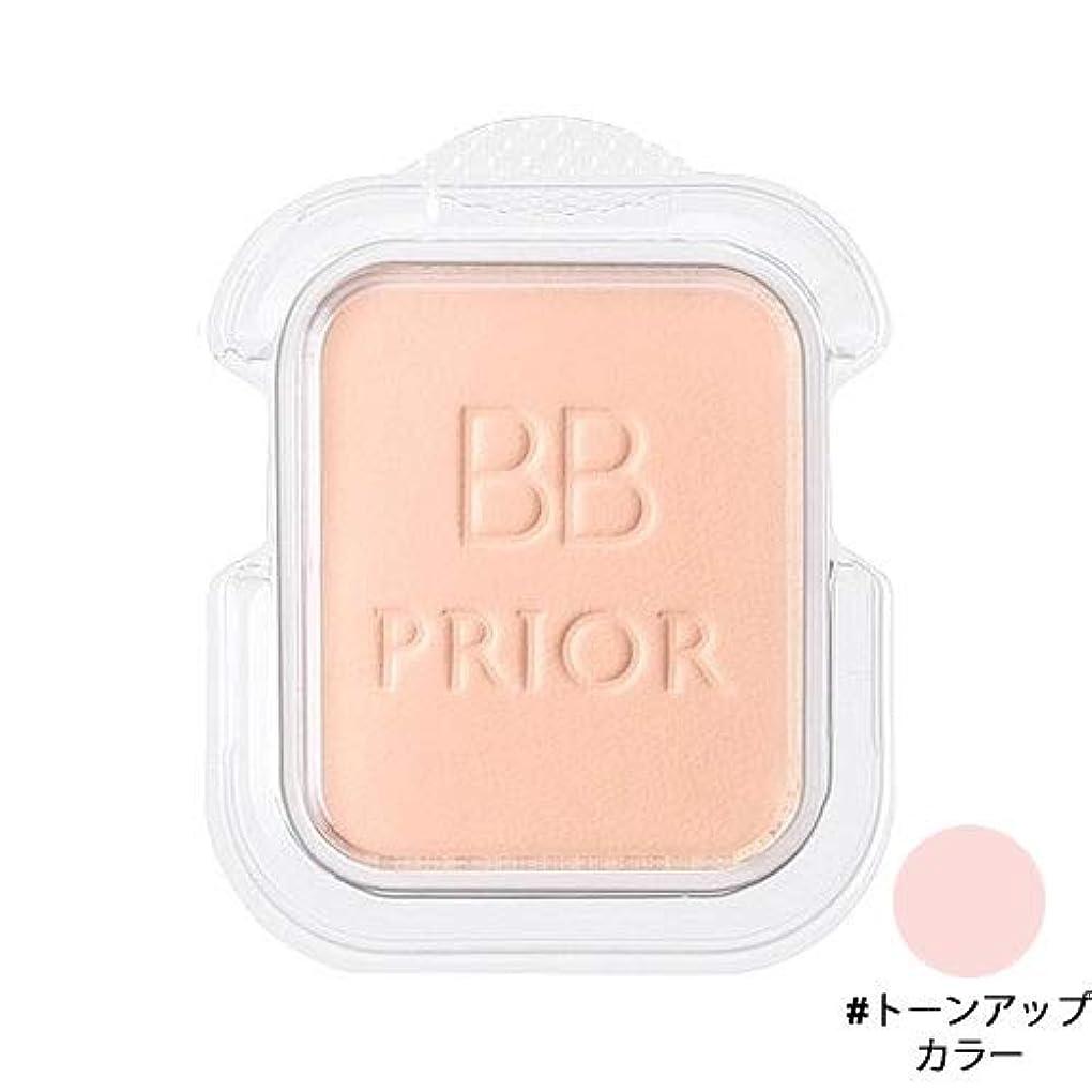 資生堂 SHISEIDO プリオール 美つやBBパウダリー (レフィル) #トーンアップカラー [並行輸入品]