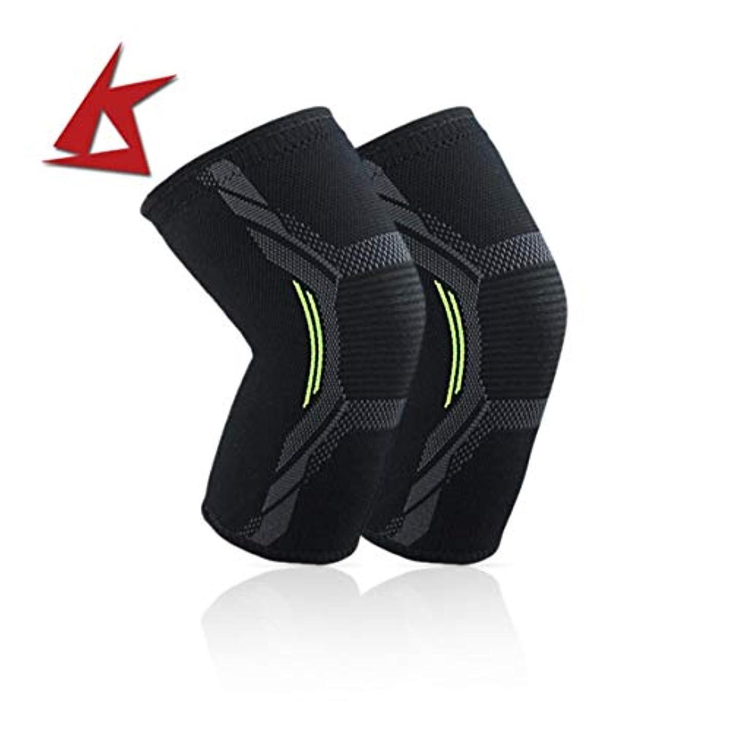 バックグラウンドシェルター危険にさらされているニット膝パッド耐久性のあるナイロン膝ブレーススポーツ保護パッド超薄型膝サポート安全膝パッド - ブラックL