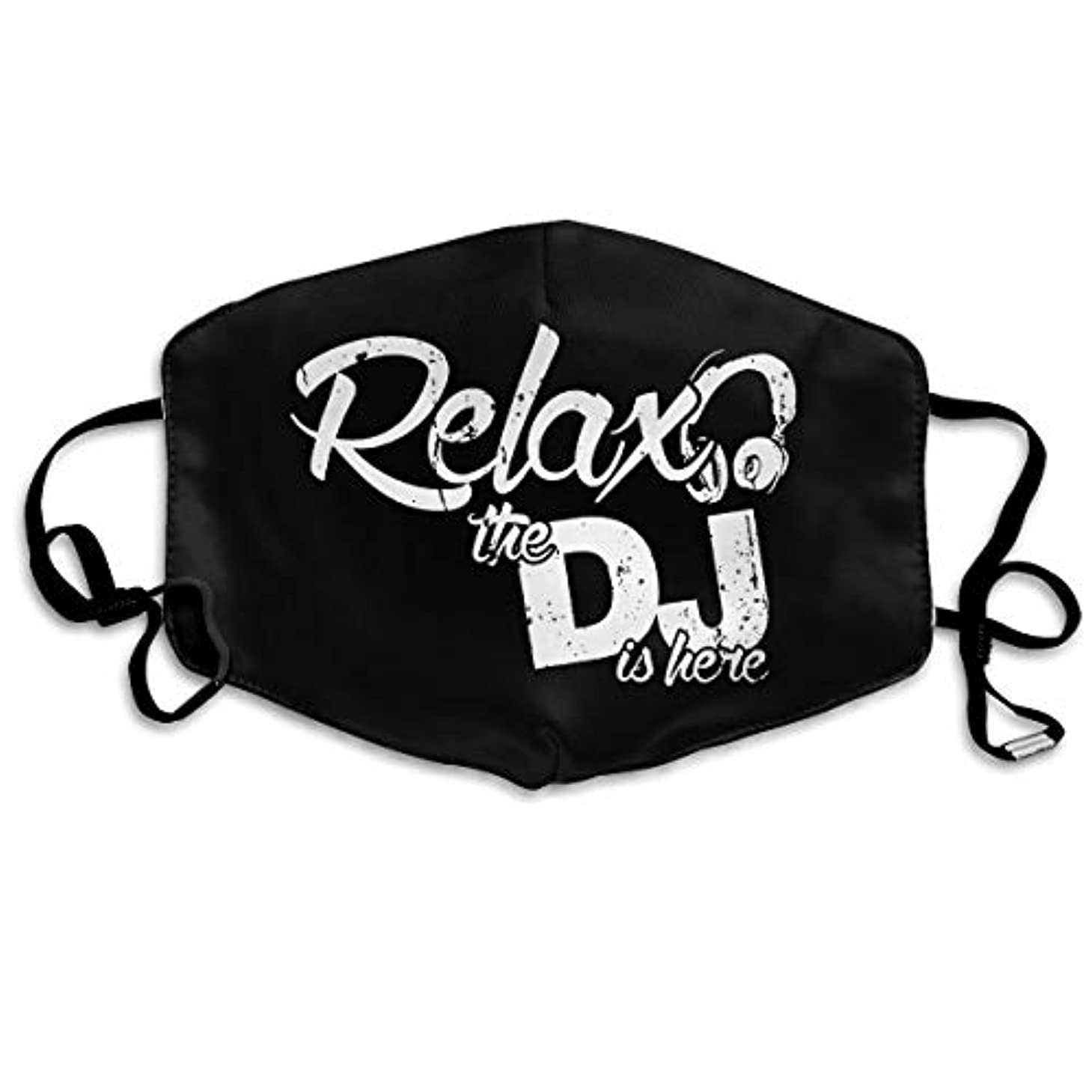 シーケンスアジテーションクラッチMorningligh リラックス DJ マスク 使い捨てマスク ファッションマスク 個別包装 まとめ買い 防災 避難 緊急 抗菌 花粉症予防 風邪予防 男女兼用 健康を守るため