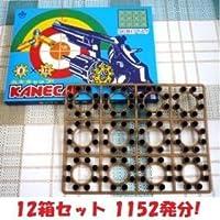 カネキャップ(8連×12リング)×12箱