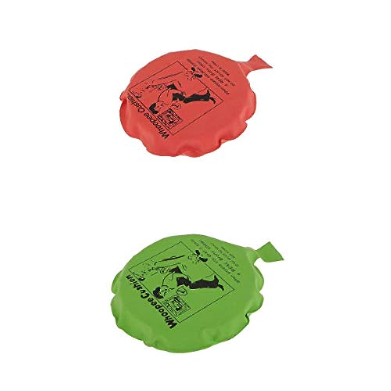 D DOLITY 2個 フーピークッション おならクッション いたずら おもちゃ レッド+グリーン - 赤+緑