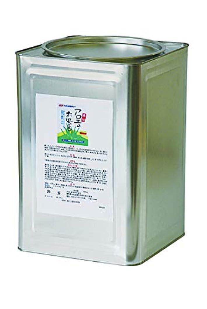ブランド植物の分析するバスメロディー アロエのお風呂 業務用 18kg