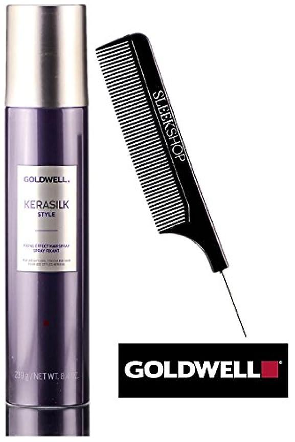 外出繁栄酸Kerasilk Hair Spray by Goldwell エフェクトヘアスプレーを修正Goldwell KERASILK STYLE(と洗練されたスチールピンテールくし)無重力のため、触れることができるヘアー 8.4...