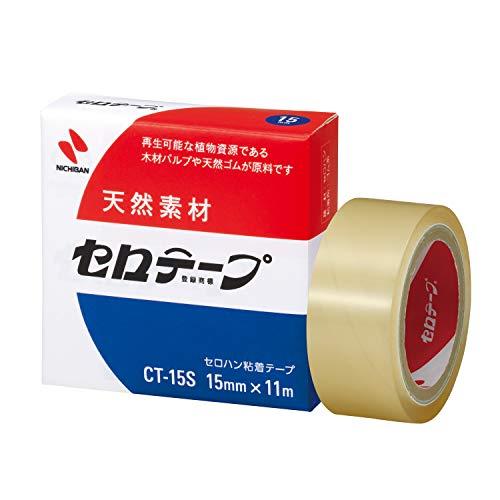 セロテープ 小巻 20巻入 15mm×11m CT15S-20P