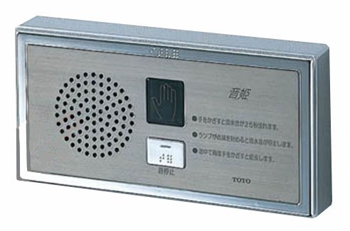 TOTO 音姫 トイレ用擬音装置 露出取付け YES302D