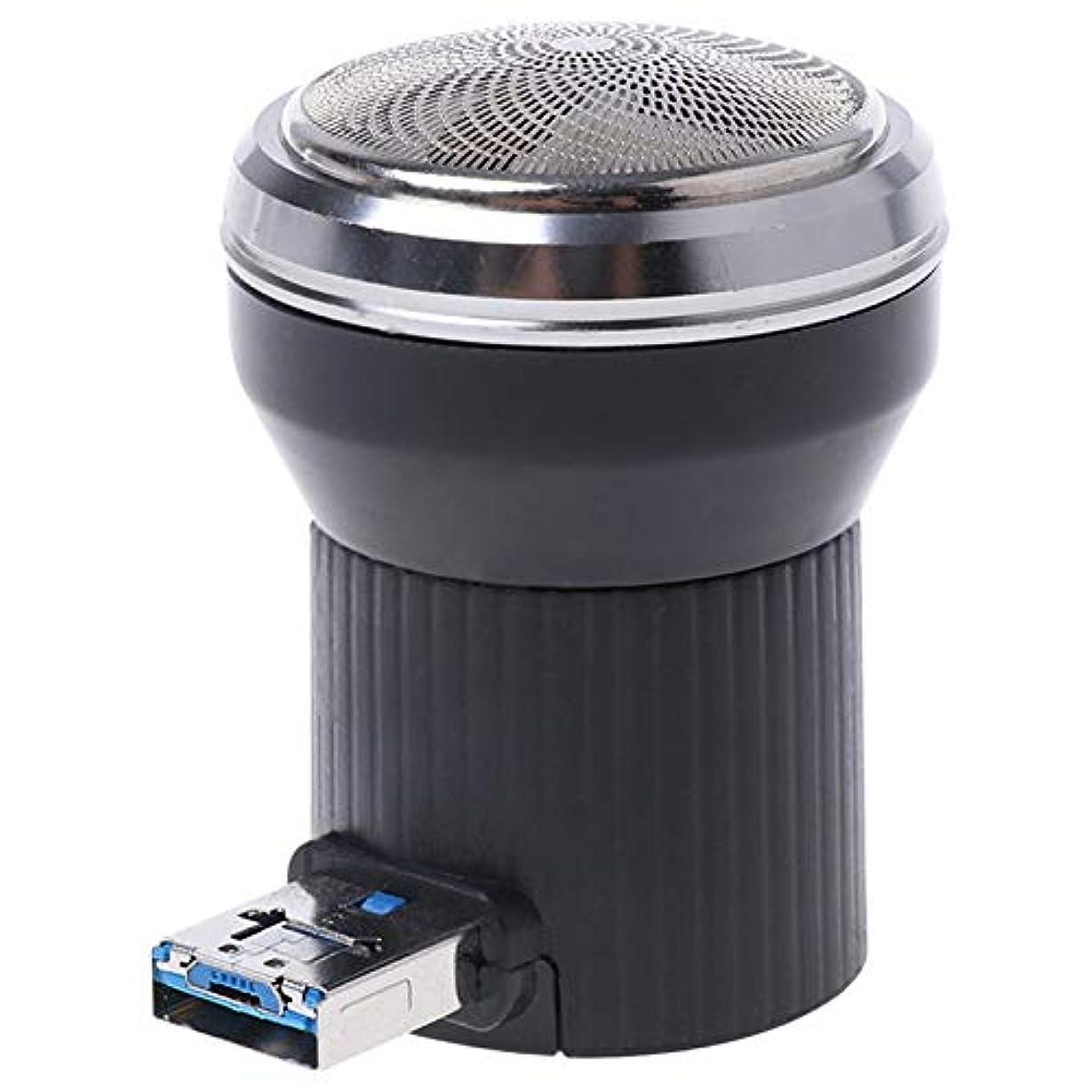 ファイアル電池決してMoligh doll クリエイティブ電気シェーバー ミニポータブルUSB電源プラグ旅行髭トリマーかみそり