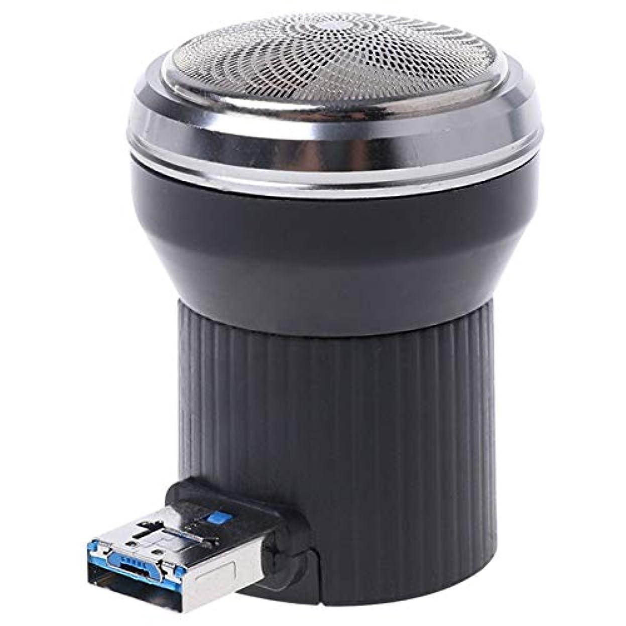 コテージキャッシュ磁気Xigeapg クリエイティブ電気シェーバー ミニポータブルUSB電源プラグ旅行髭トリマーかみそり