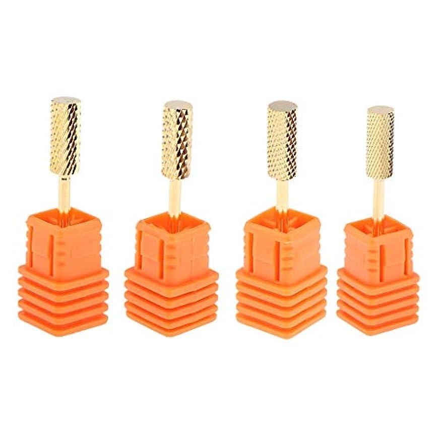 音声学ミニ時々B Baosity 4個 ネイルファイル ドリルビット 電気 ビット マニキュア