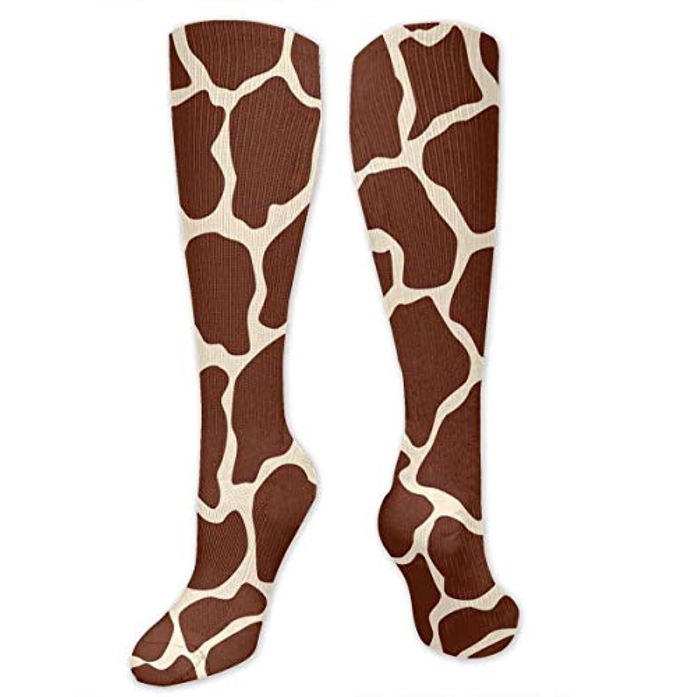 仕出します自然フラフープ靴下,ストッキング,野生のジョーカー,実際,秋の本質,冬必須,サマーウェア&RBXAA Colored Giraffe Pattern Socks Women's Winter Cotton Long Tube Socks...