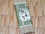 韃靼蕎麦乾麺【3人前つゆ無】北海道産ダッタンそば粉使用!保存食としても便利♪