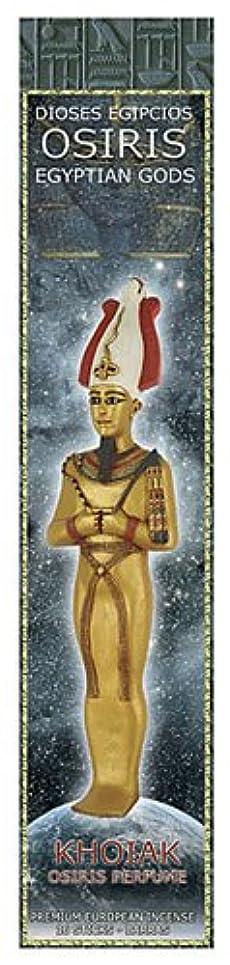 検出する時間塗抹Osiris Khoiak Festivalベルガモット、ラベンダーエジプトIncense by Flaires f-006 3pk