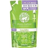 ハッピーエレファント 液体洗たく用洗剤540ml(詰替)