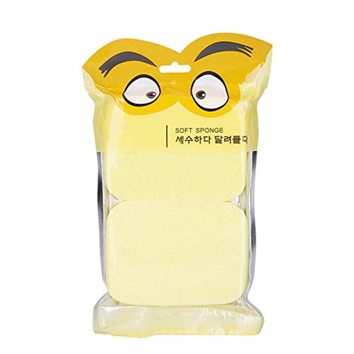 率直な引き渡す優れたDOMO 洗顔パフ ナチュラルで柔らかい ディープクリーニング 補助 角栓?角質 お肌すっきり パフ