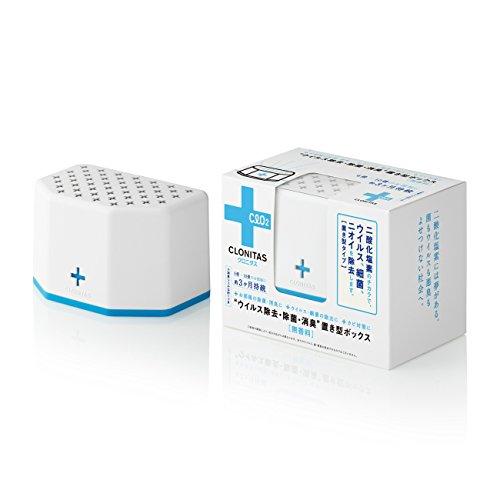 クロニタス 置き型ボックス 無香料(ウイルス除去・除菌・消臭...