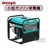 ガソリンエンジン発電機 インバーター制御 低騒音型 GE-2800-IV