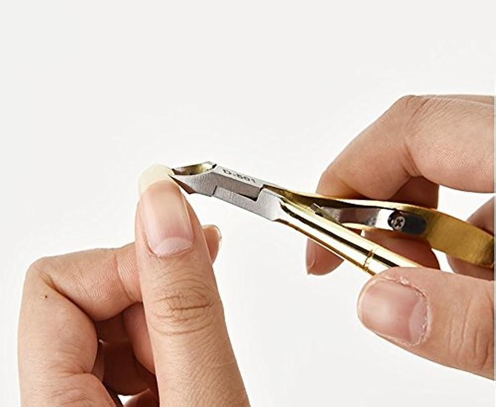 ジャンプリッチ品種1stモール 鍛造 高品質ステンレス キューティクルニッパー 甘皮切り ささくれニッパー ニッパー式爪切り 魚の目などの角質にも対応 ST-CUTEN