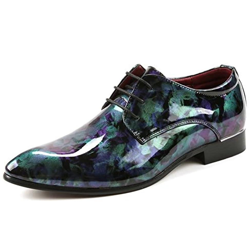 引っ張る湿気の多い助けてFengbao エナメル革靴 メンズ パイソン ドレスシューズ クラブ 靴 オールシーズン 高級感たっぷり