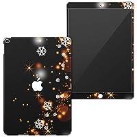 igsticker iPad Air 10.5 inch インチ 専用 apple アップル アイパッド 2019 第3世代 A2123 A2152 A2153 A2154 全面スキンシール フル 背面 液晶 タブレットケース ステッカー タブレット 保護シール 000036