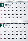 高橋 2020年 カレンダー 壁掛け 2ヶ月 B5×2面 E93 ([カレンダー])