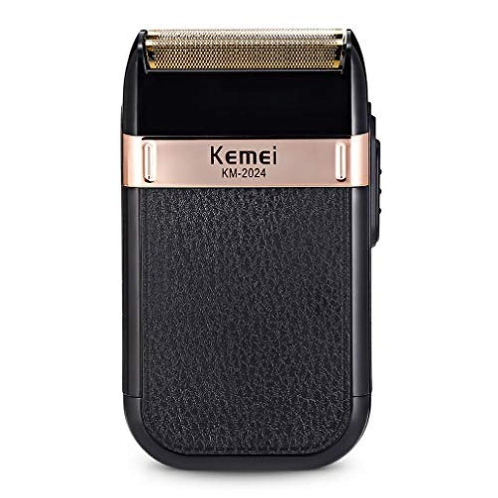 開いた保証する慰めキロ - レシプロダブルメッシュレイザー金と銀のナイフネットボディウォッシュを充電2024For Kemei充電式Usbの