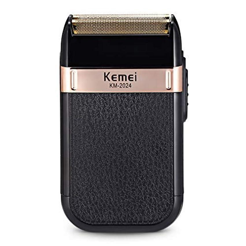 苦味とても高尚なキロ - レシプロダブルメッシュレイザー金と銀のナイフネットボディウォッシュを充電2024For Kemei充電式Usbの