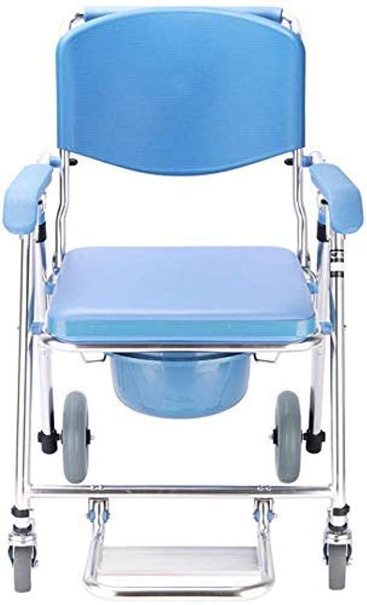 積極的にエンターテインメント腐敗した頑丈な折りたたみ式アルミニウムフレームを備えた多機能ベッドサイド/バスルームの車椅子4台、トイレ用車椅子、便器、パッド付きシート背もたれシャワー