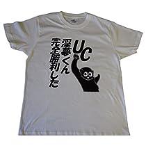 完全勝利した淫夢くんTシャツ