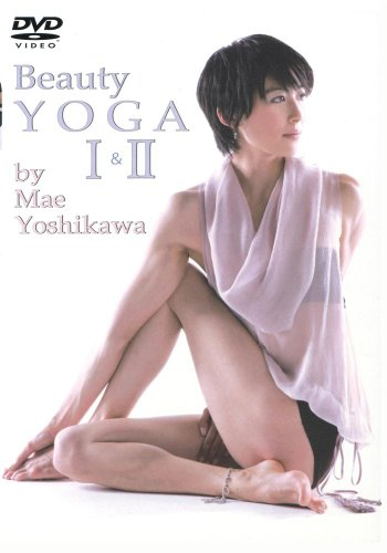 【Amazon.co.jp限定】Beauty YOGA 1&2 セット [DVD]