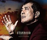 【Amazon.co.jp限定】STANDARD 〜THE BALLAD BEST〜 (初回限定盤B-DVD版)(メガジャケ付)