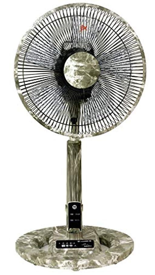 無線失礼な鉱夫SKJ リビング扇風機 | SKJ-K309DC8(D) | 大理石調 | 上下左右自動首振 | 羽根径30cm*5枚羽根 | エスケイジャパン
