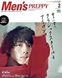 Men's PREPPY (メンズプレッピー)2019年 2月号(COVER&INTERVIEW 坂口健太郎)