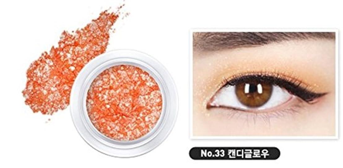 著名な浸漬アンソロジーアリタウム[ARITAUM]*AMOREPACIFIC* シャイン Fix アイズ 3g - #2 / ARITAUM Shine Fix Eyes 3g - #2 (#33) [並行輸入品]
