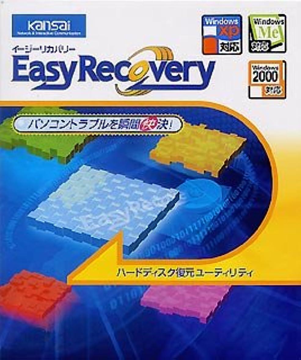 韓国大いにきらきらEasy Recovery セキュリティ機能付 20ユーザー用