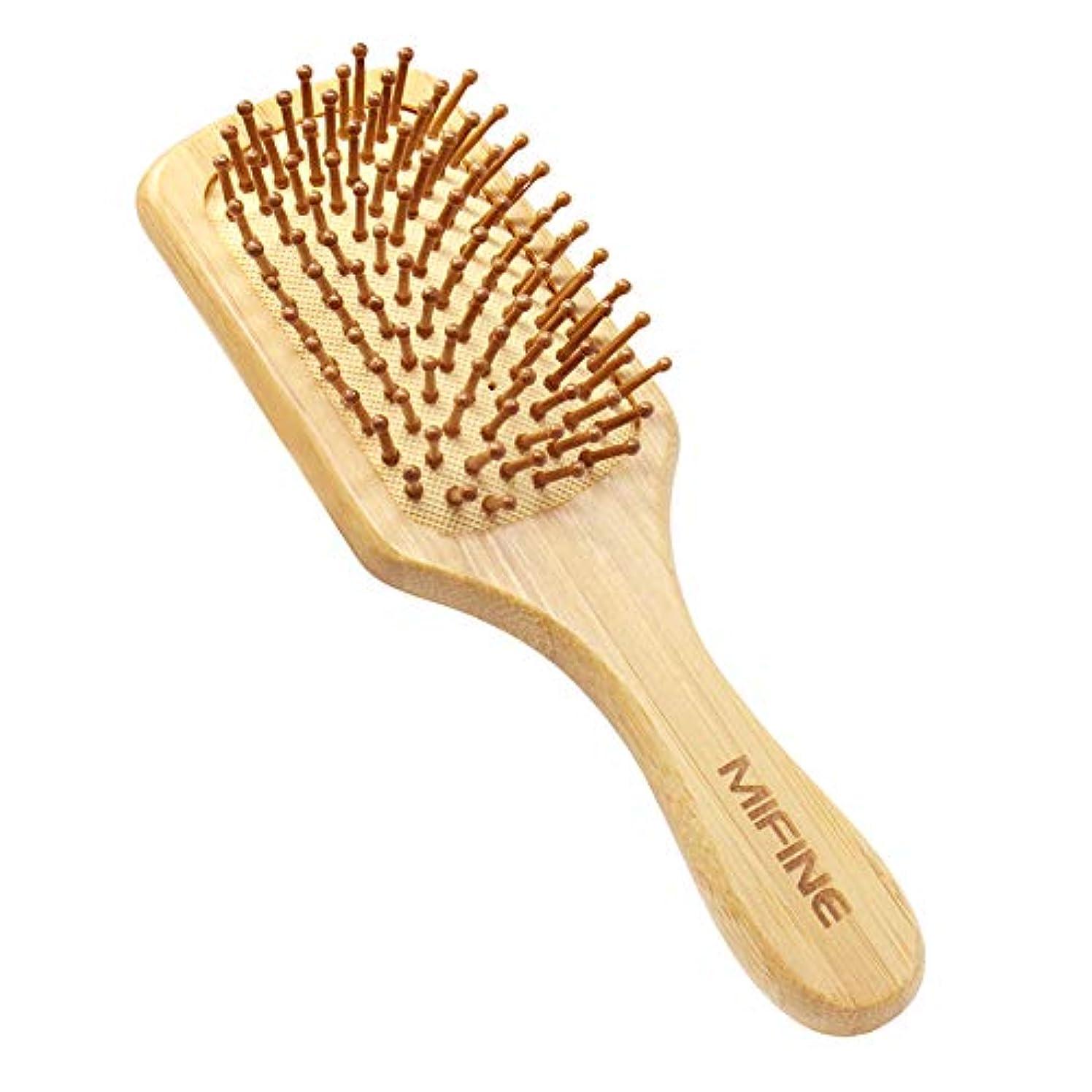 ブルジョンメダル札入れヘアブラシ 携帯 Mifine 美髪ケア 櫛 木製 ヘアケア 頭皮&肩&顔マッサージ 艶髪(小)