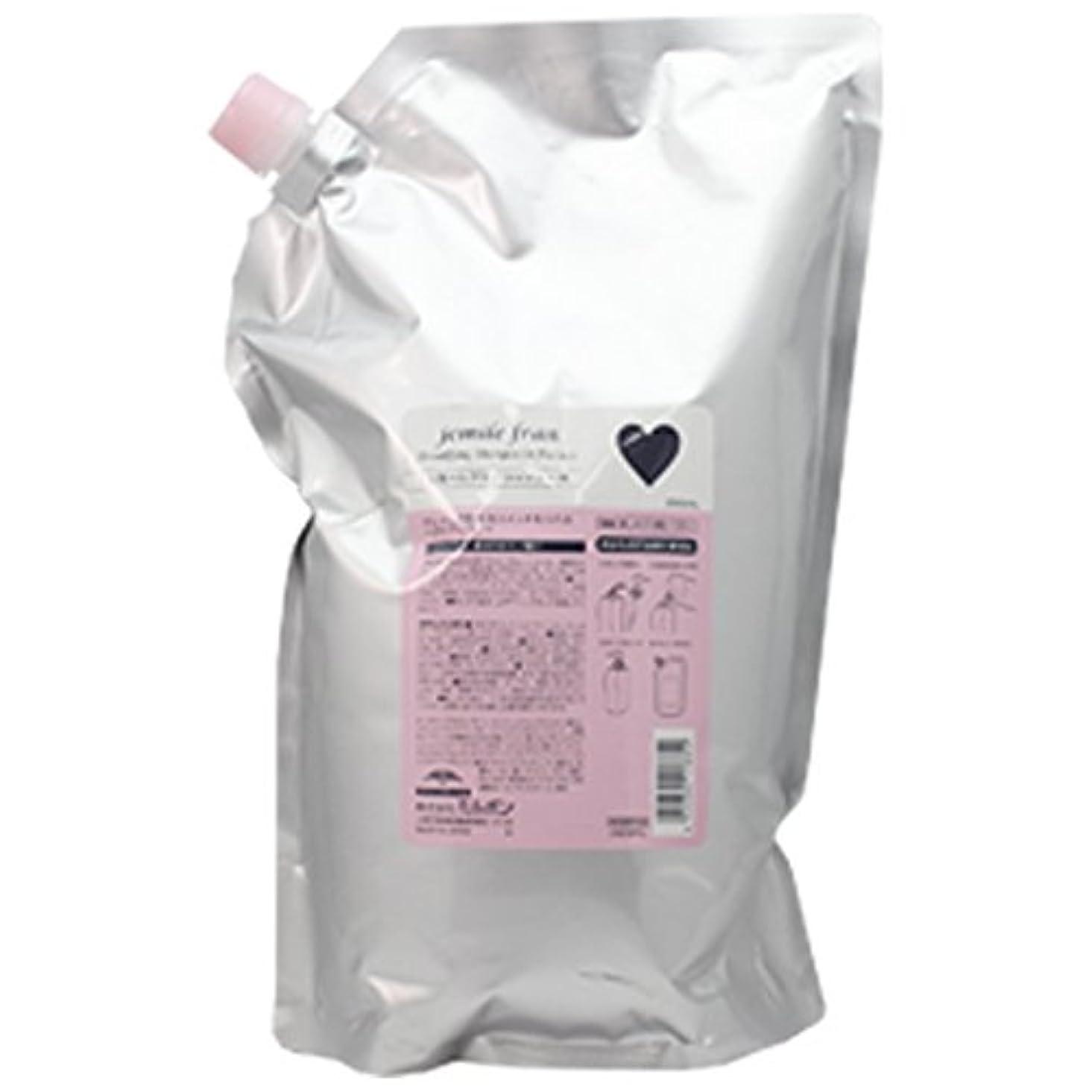 ハッチ悪性腫瘍メモミルボン ジェミールフラン シャンプーH 2500ml(レフィル)