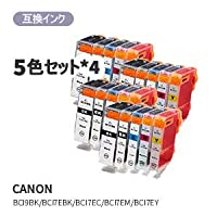 GMY Canon キヤノン BCI-7E+9/5MP対応汎用インク 5本セット×4セット