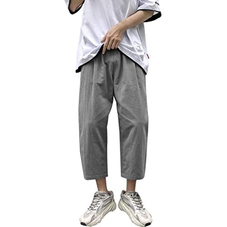 失速活力まともなricherサルエルパンツ メンズ 無地 七分丈 パンツ 綿麻 ワイドパンツ 大きいサイズ カジュアル 春夏秋 ポケット付き ゆったり 通気性 ユニセックス 九分丈