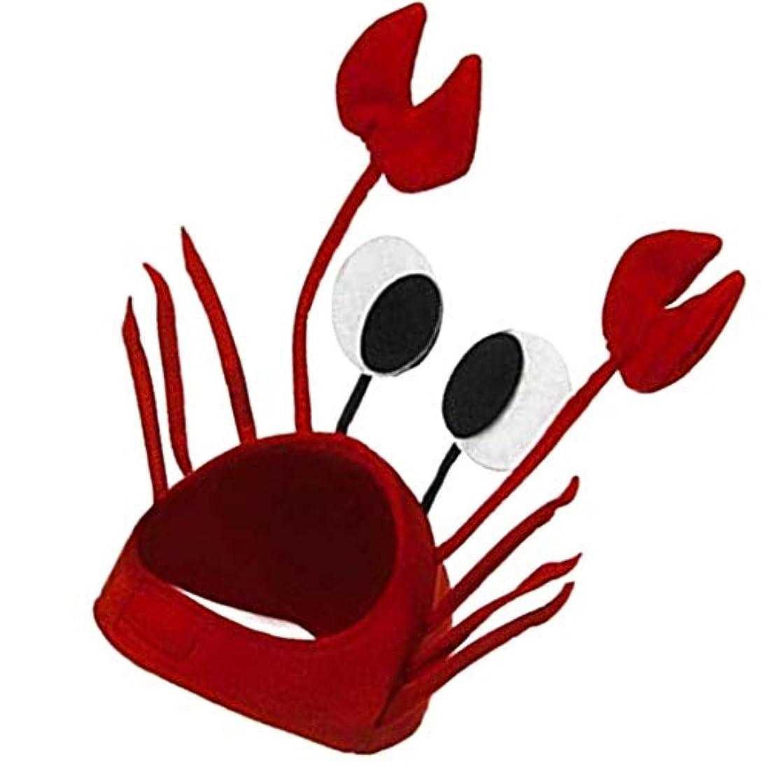 TopFires 女の子 カニハット 幼稚園ボーイズ 子供の日 ビーニーキャップ おかしい 休日の小道具 クリスマスのギフト
