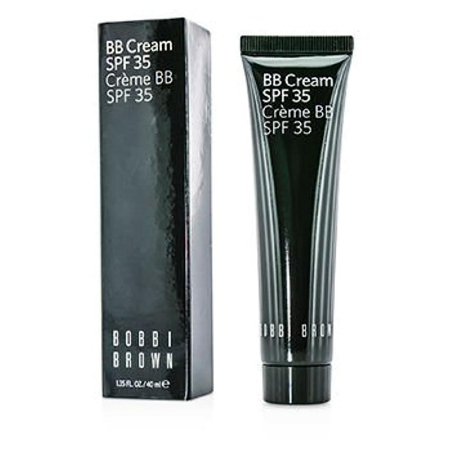 無謀消毒するひいきにするボビイブラウン BB クリーム SPF 35 - # Medium to Dark 40ml/1.35oz並行輸入品