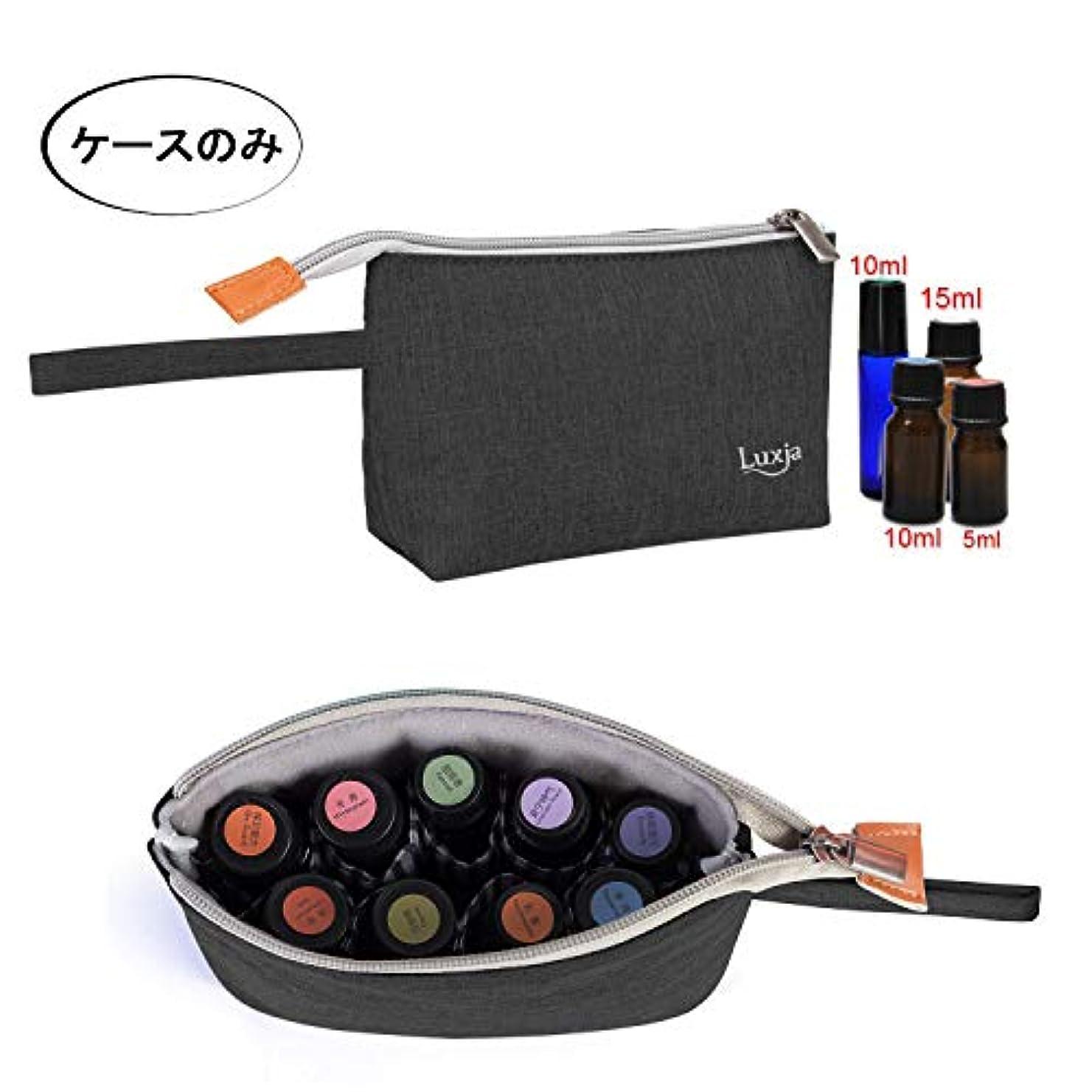 ピザ意図増幅器Luxja エッセンシャルオイル収納ケース 8本収納(5-15ml) 黒