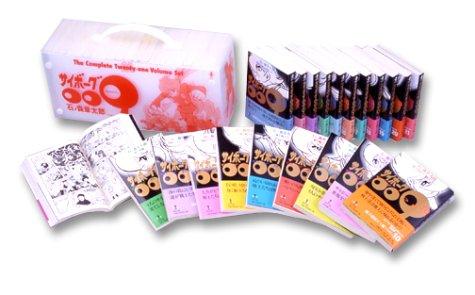 サイボーグ009 既刊21巻セット  秋田文庫の詳細を見る