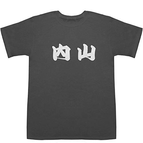 内山 T-shirts スモーク S【内山 栞】【内山 銀座...