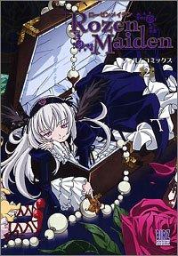 Rozen Maidenフィルムコミックス 2 (2)    バーズコミックススペシャルの詳細を見る