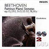 ベートーヴェン:7大ピアノソナタ集