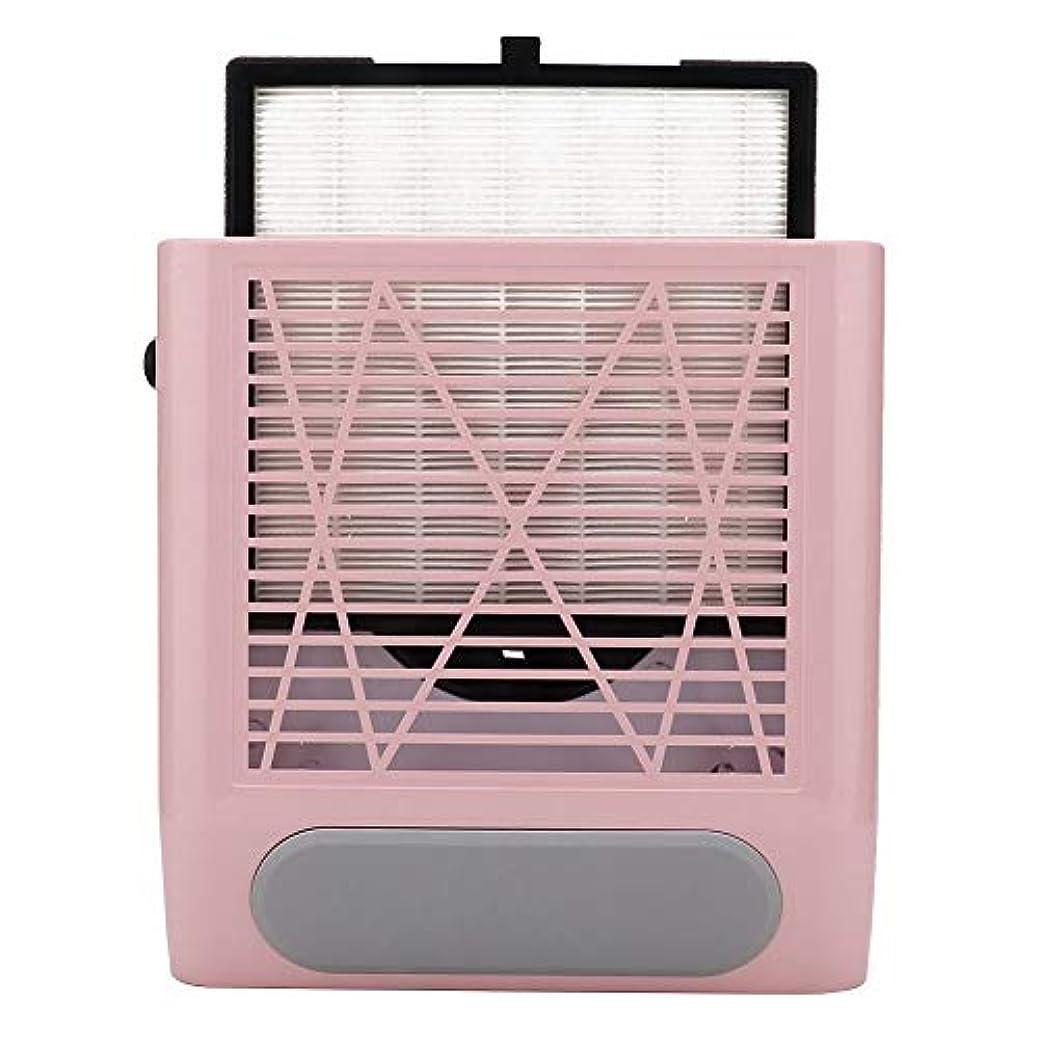 どれでも不健全呼びかけるネイルファン ダスト 集塵機 ネイルケア 80W 強い吸収力 引き出しフィルター お手入れ簡単 ネイルアート サロン用 4色(ピンク)