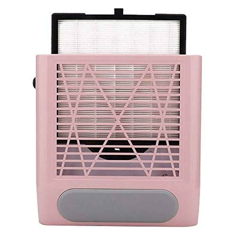 ドック経度繕うネイルファン ダスト 集塵機 ネイルケア 80W 強い吸収力 引き出しフィルター お手入れ簡単 ネイルアート サロン用 4色(ピンク)