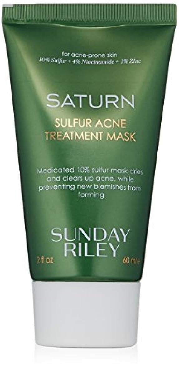 こどもの日味わうほのめかすSUNDAY RILEY Saturn Sulfur Acne Treatment Mask 2 oz/ 60 mL サンデーライリー硫黄ニキビトリートメントマスク