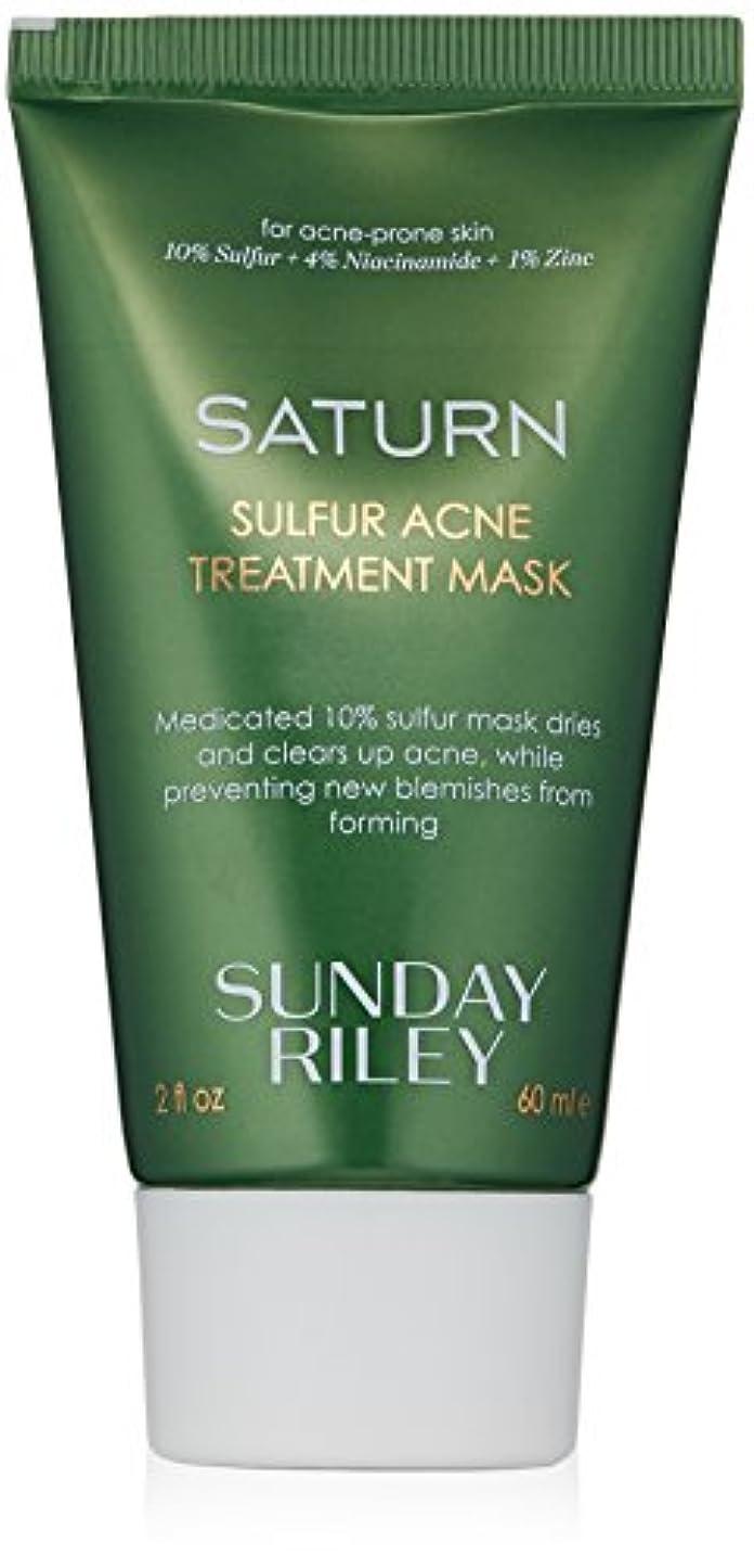 一次速記フィードバックSUNDAY RILEY Saturn Sulfur Acne Treatment Mask 2 oz/ 60 mL サンデーライリー硫黄ニキビトリートメントマスク