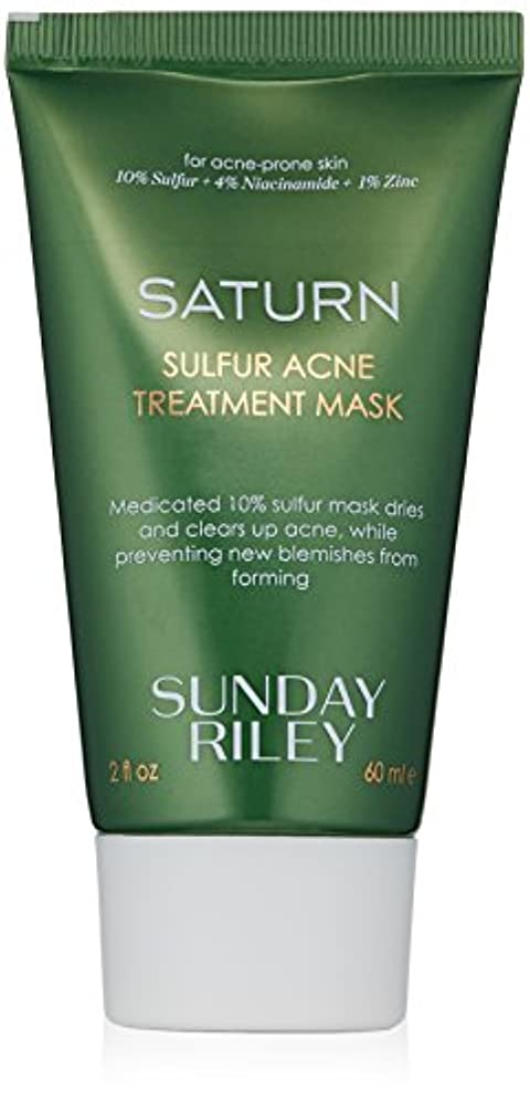 スナック正確な洞窟SUNDAY RILEY Saturn Sulfur Acne Treatment Mask 2 oz/ 60 mL サンデーライリー硫黄ニキビトリートメントマスク